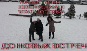 post-17842-1421840965_thumb.jpg