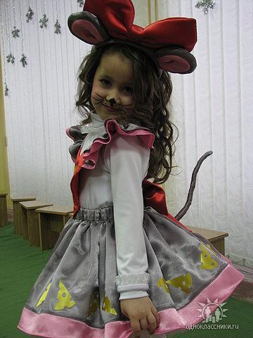 Костюм для девочки мышка