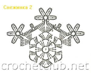 post-1842-1287576487_thumb.jpg