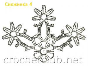 post-1842-1287576495_thumb.jpg