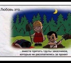 post-18769-1515579275_thumb.jpg