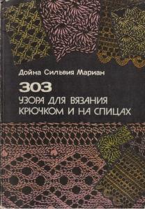 post-18975-1329217824_thumb.jpg