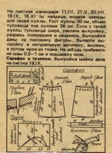 post-19162-1286339256_thumb.jpg