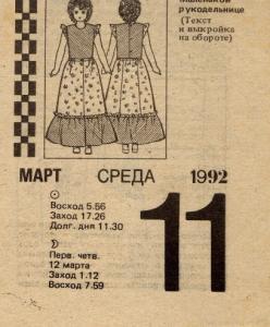 post-19162-1286339284_thumb.jpg