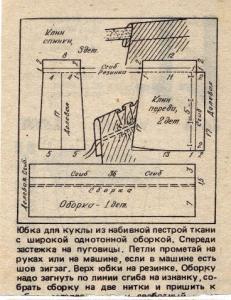 post-19162-1286339300_thumb.jpg