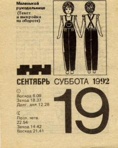 post-19162-1286339510_thumb.jpg