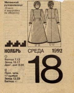 post-19162-1286339550_thumb.jpg