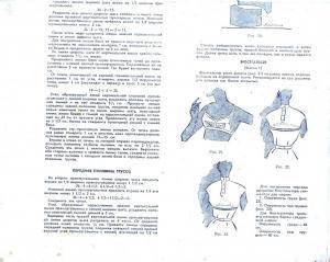 post-19162-1295177702_thumb.jpg
