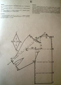 post-19809-1288274662_thumb.jpg