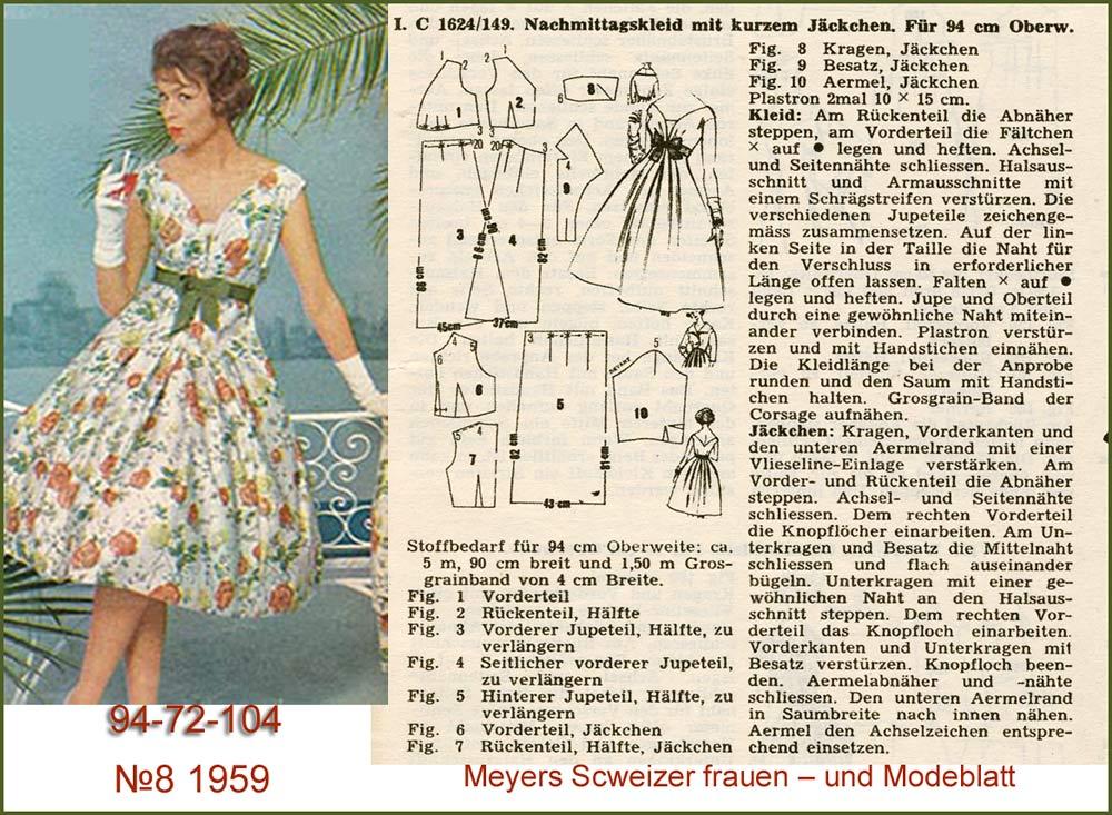 Платье 60 годов сшить 70