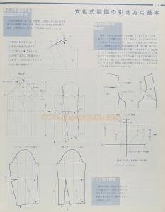 post-1988-1274843084_thumb.jpg
