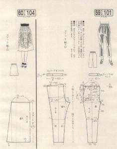 post-1988-1480788098_thumb.jpg
