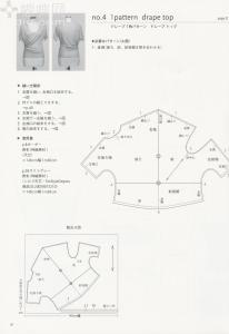 post-1988-1298045132_thumb.jpg