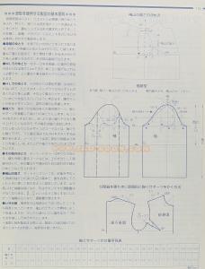 post-1988-1274843155_thumb.jpg
