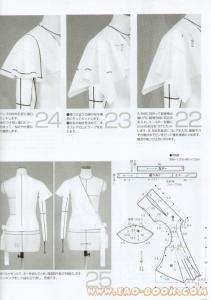 post-1988-1274841177_thumb.jpg