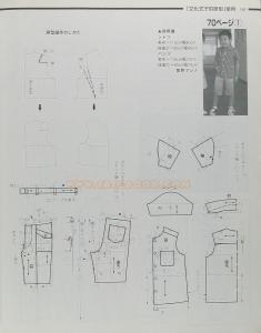 post-1988-1312513230_thumb.jpg