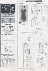 post-1988-1300936234_thumb.jpg