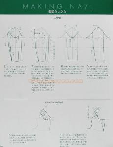 post-1988-1274843280_thumb.jpg