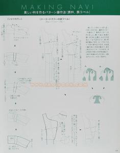 post-1988-1274843293_thumb.jpg