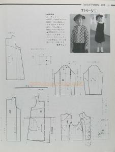 post-1988-1312513332_thumb.jpg