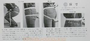 post-1988-1290634333_thumb.jpg