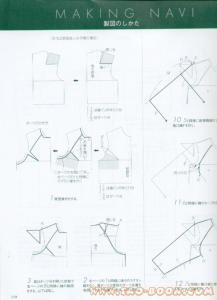 post-1988-1274843358_thumb.jpg