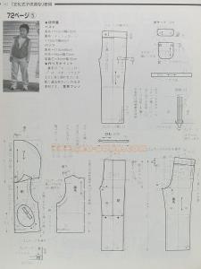 post-1988-1312513372_thumb.jpg