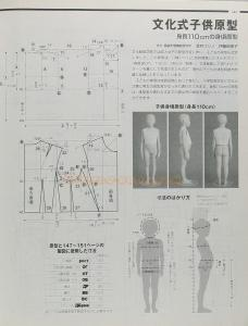post-1988-1312512410_thumb.jpg