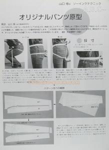 post-1988-1274843500_thumb.jpg