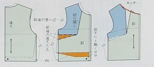 post-1988-1274845506_thumb.jpg