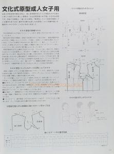 post-1988-1274842537_thumb.jpg