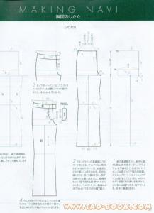 post-1988-1274843557_thumb.jpg