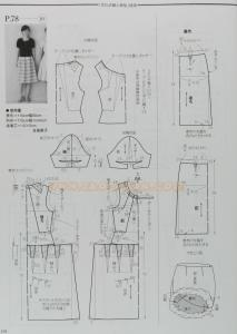 post-1988-1302315693_thumb.jpg