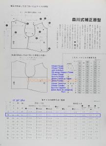 post-1988-1274842697_thumb.jpg