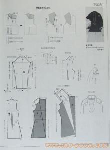 post-1988-1300935937_thumb.jpg