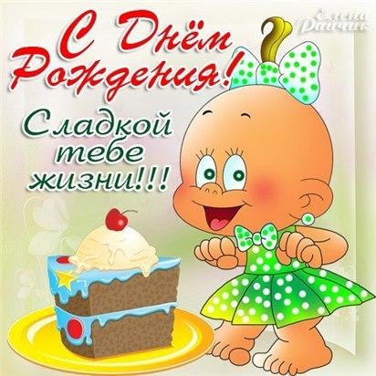 Веселые поздравления сестренке с днем рождения