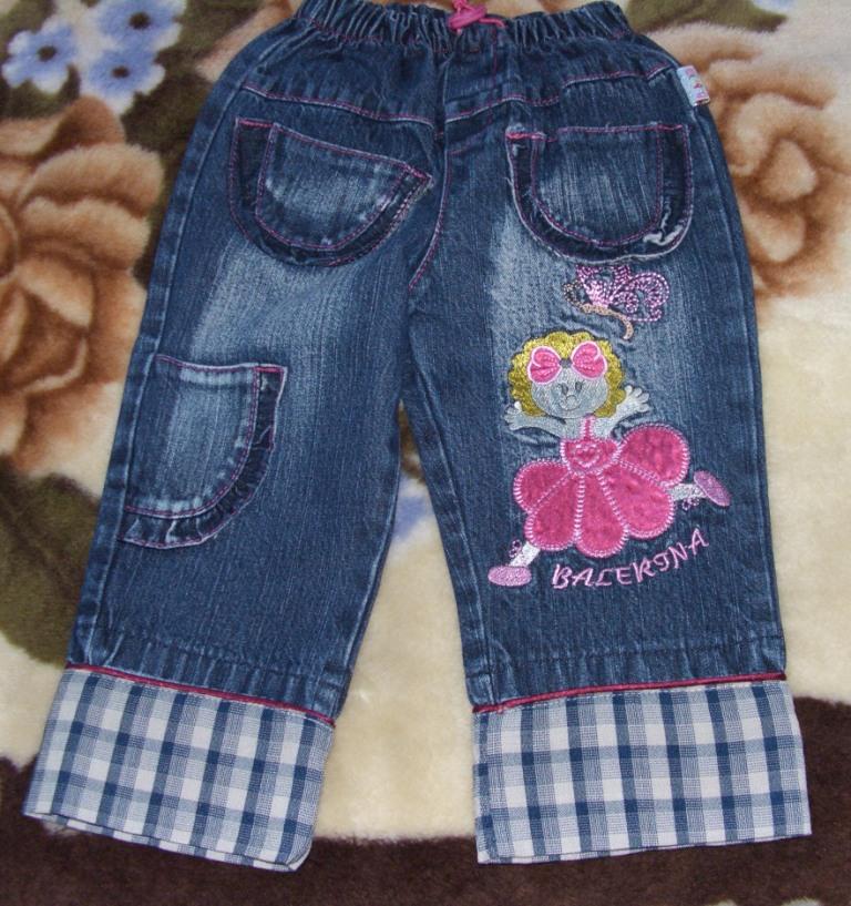 Как удлинить детские джинсы своими руками 21
