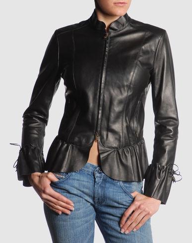 как переделать старый кожаный пиджак