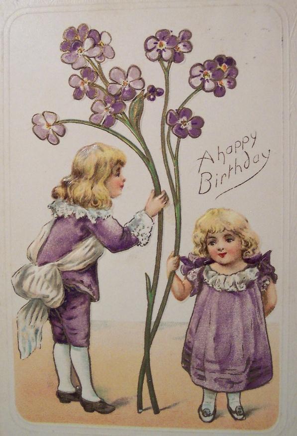 Ретро открытки с днем рождения подруге