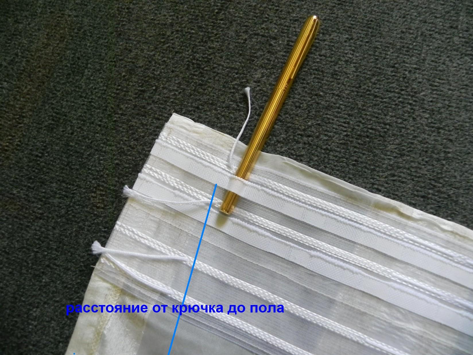 Как сделать шторную ленту