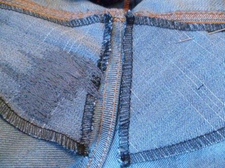 Как. сделать латку на джинсах между ног