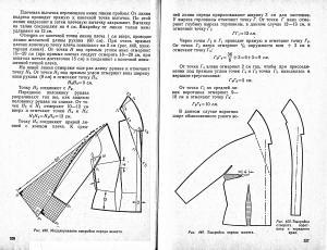 Как сшить жакет с цельнокроеным рукавом без выкройки 583