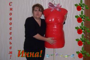 post-24204-1309332139_thumb.jpg