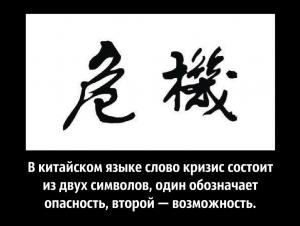 post-24314-1421932043_thumb.jpg