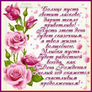 post-24314-1408261141_thumb.jpg