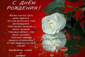 post-24314-1411284183_thumb.jpg