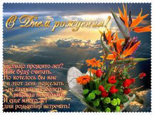 post-24314-1410853210_thumb.jpg