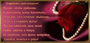 post-24314-1411453274_thumb.jpg