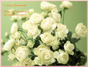 post-24314-1414476371_thumb.jpg