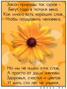post-24314-1411197531_thumb.jpg
